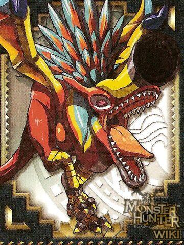 File:Card Master 4.jpg