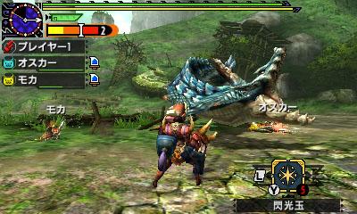 File:MHGen-Lagiacrus Screenshot 005.jpg