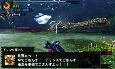 File:MH4U-Zinogre Screenshot 006.jpg