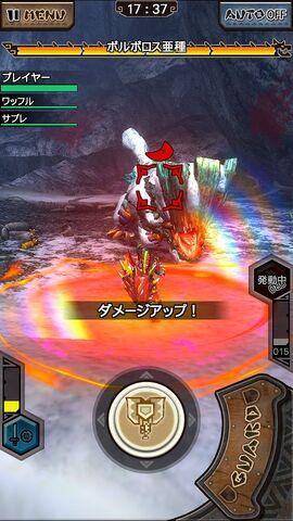 File:MHXR-Jade Barroth Screenshot 006.jpg