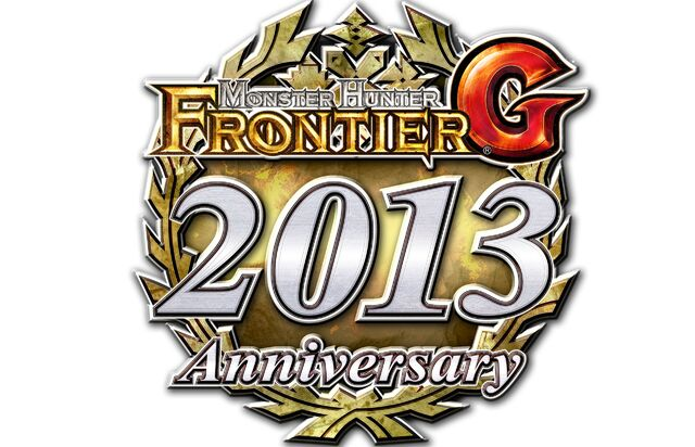 File:Logo-MHF-G 2013 Anniversary.jpg