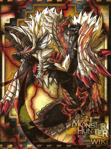 File:Card Master 26.jpg