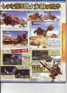 Famitsu MH3G Scan More 02