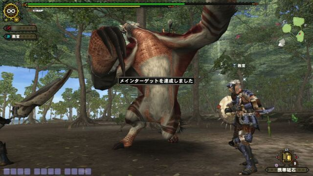 File:FrontierGen-Gogomoa Screenshot 012.jpg