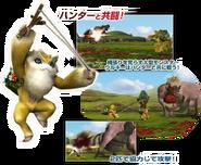 FrontierGen-Uruki Screenshot 001