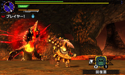 File:MHGen-Hyper Agnaktor Screenshot 001.jpg