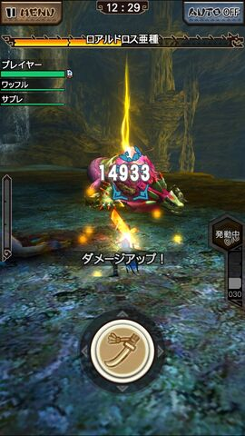 File:MHXR-Purple Ludroth Screenshot 001.jpg