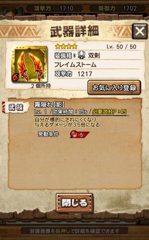 File:MHXR-Gameplay Screenshot 072.jpg
