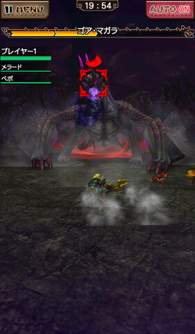 File:MHXR-Gore Magala Screenshot 008.jpg