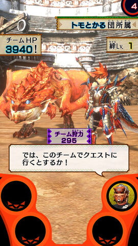 File:MHSP-Rathalos Screenshot 003.jpg