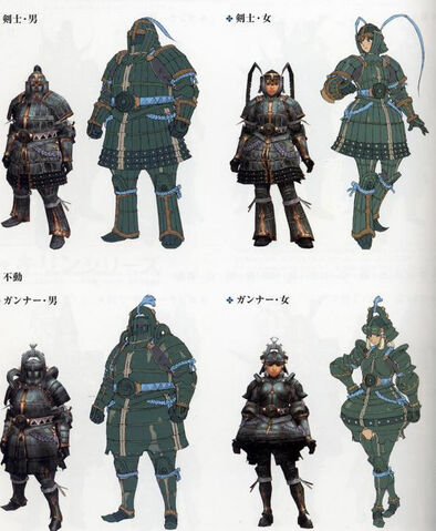 File:Gaoren armor sets.jpg