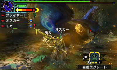File:MHGen-Malfestio Screenshot 008.jpg