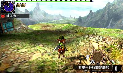 File:MHGen-Nyanta Screenshot 016.jpg