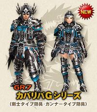 MHFG Kabariba Armor Small