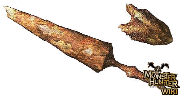 File:Rusted Lance.png