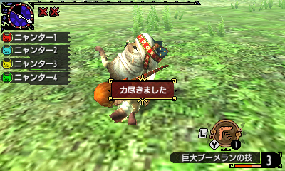 File:MHGen-Nyanta Screenshot 001.jpg