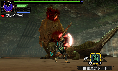 File:MHGen-Hyper Royal Ludroth Screenshot 004.jpg