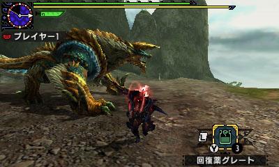 File:MHGen-Zinogre Screenshot 006.jpg