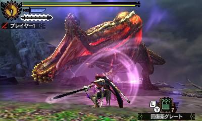 File:MH4U-Savage Deviljho Screenshot 003.jpg