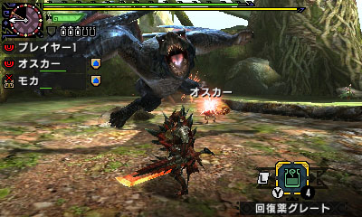 File:MHGen-Nargacuga Screenshot 004.jpg