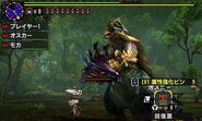 MHGen-Arzuros Screenshot 005