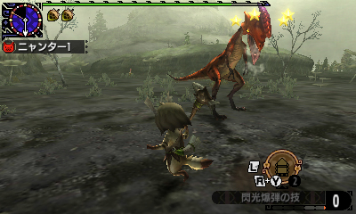 File:MHGen-Iodrome Screenshot 002.jpg