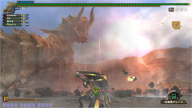 File:FrontierGen-Laviente Screenshot 001.png