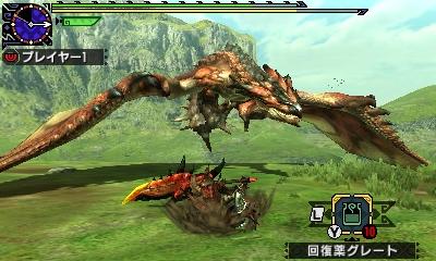 File:MHGen-Rathalos Screenshot 018.jpg