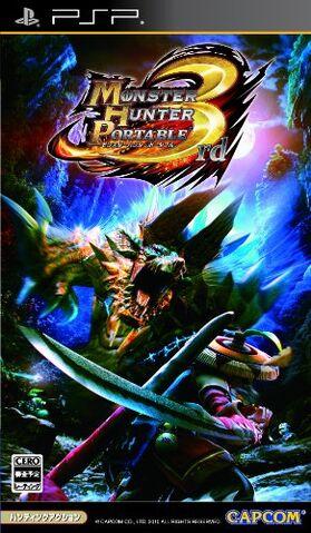 File:Game Cover-MHP3 JPN.jpg