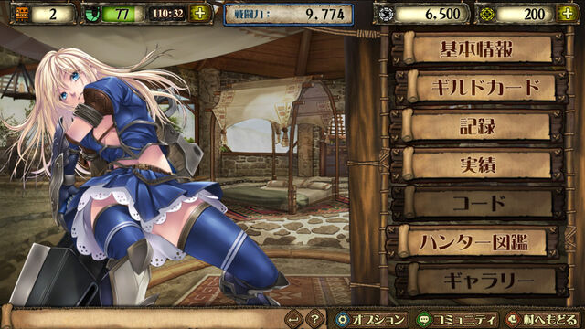 File:MH-M-Screenshot 068.jpg
