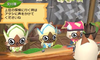 File:MHDFVDX-Gameplay Screenshot 021.jpg