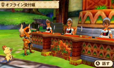 File:MHST-Battle Arena Screenshot 003.jpg