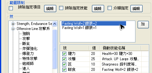 File:MHSX2 006.png