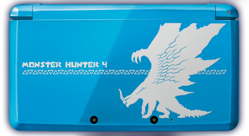 Hardware-MH4 N3DS 003 Front
