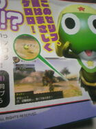 MH3G-Collaboration Sgt Frog Mask 02