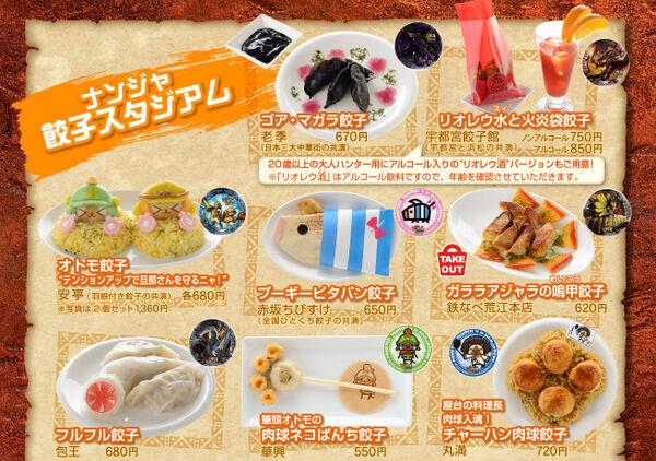 MH4 in Namja Town Food