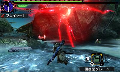 File:MHGen-Hyper Deviljho Screenshot 001.jpg
