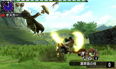 File:MHGen-Nyanta Screenshot 033.jpg