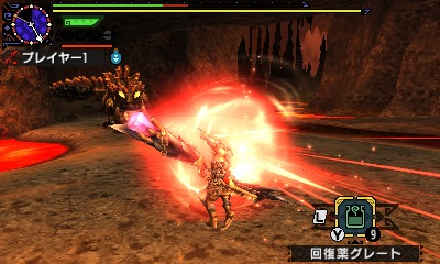 File:MHGen-Uragaan Screenshot 001.jpg