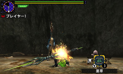 File:MHGen-Velociprey Screenshot 002.jpg