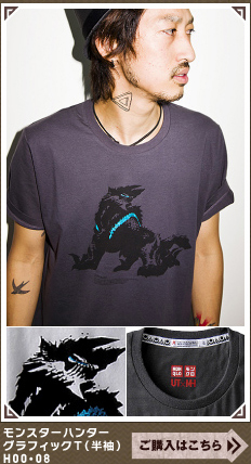 File:MHP3-MHP3 x UT T-Shirt 011.jpg