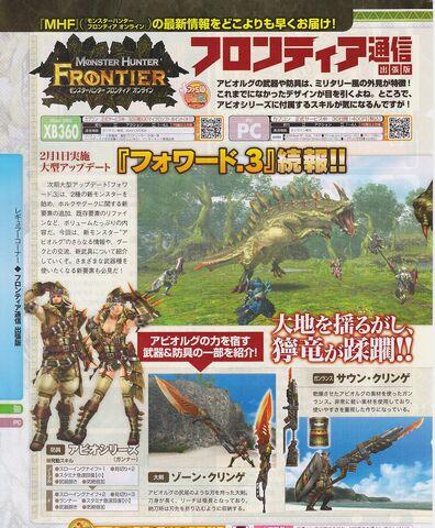 File:Abiorugu scan1.jpg