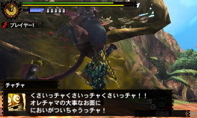 File:MH4U-Congalala Screenshot 010.jpg