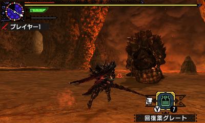 File:MHGen-Uragaan Screenshot 007.jpg