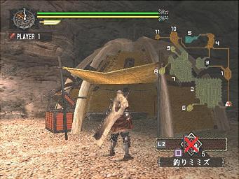 File:-Monster-Hunter-PS2- -2.jpg
