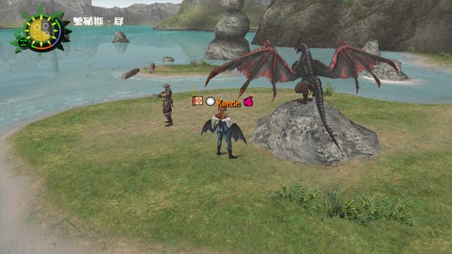 File:MHFO Mira Lv3 Dragon Halk 6.png