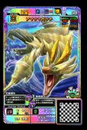 MHSP2-Amatsu Juvenile Monster Card 002