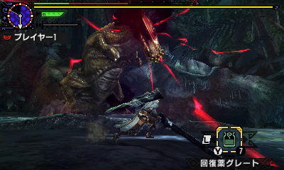 File:MHGen-Hyper Deviljho Screenshot 004.jpg