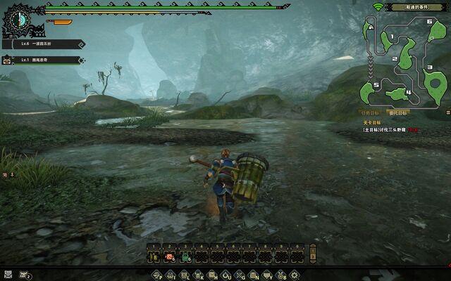 File:MHO-Hermit Forest Screenshot 008.jpg