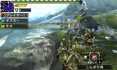 File:MHGen-Gameplay Screenshot 015.jpg